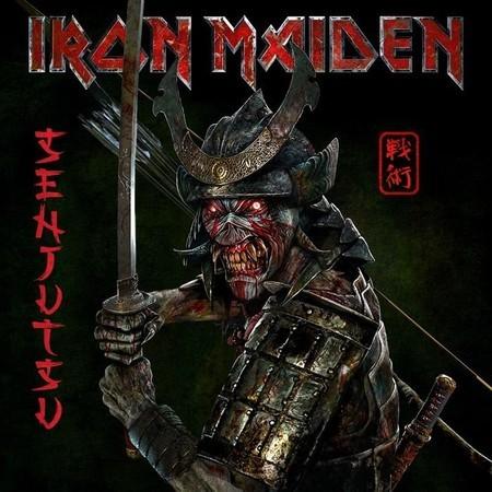 IRO25 -Iron Maiden- Senjutsu