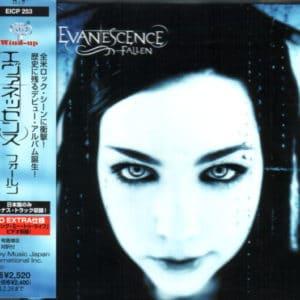 EVA01 -Evanescence-Fallen
