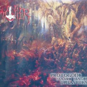 MYS01 -Mystifier - Protogoni Mavri Magiki Dynasteia