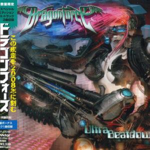 DRA06 -Dragonforce- Ultra Beatdown