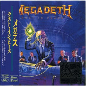 MEG06 -Megadeth - Rust In Peace