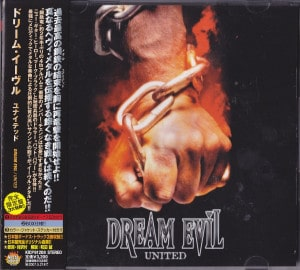 DRE14 -Dream Evil - United