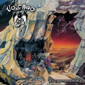VUL13 -Vulcano- Anthropophagy