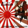 BAR08 -Barbatos - Rocking Metal Motherfucker
