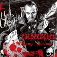 FAU01 -Fausttophel - Жажда Забвения